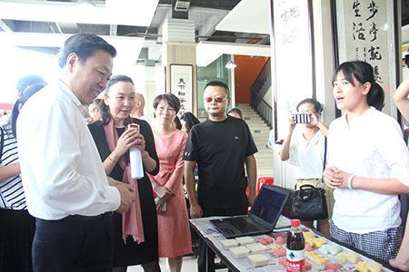 中国科协党组书记尚勇调研百步亭科普工作