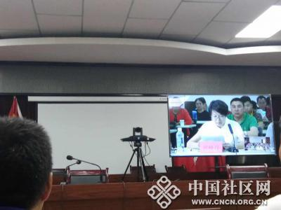 社区党委第一书记出席市级会议交流经验