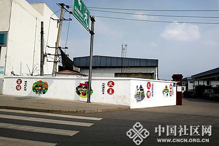 """墙绘社会主义核心价值观 新兴街道把文明""""搬""""上墙"""