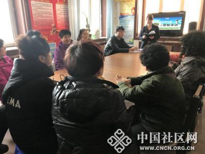 长安街道幸福社区组织开展反对邪教宣传教育