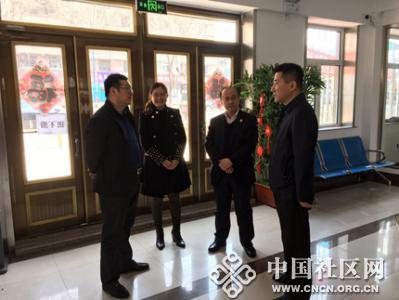东安区委副书记到平安社区调研指导社区龙8国际