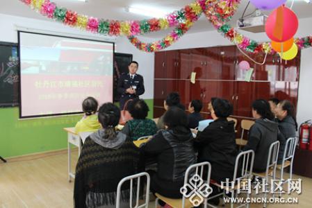 长安街道清福社区开展春季消防安全培训