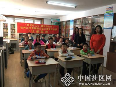 清福社区联合清福小学开展教育讲座