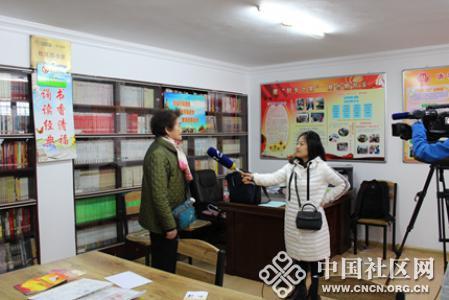 国家民族画报社走进长安街道清福社区进行采
