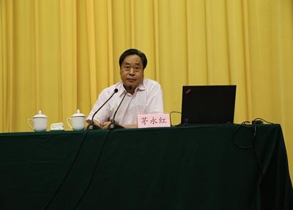 茅永红:尽职履责,做一名合格的政协委员
