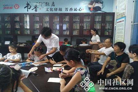 联芳街道平顶山社区开展硬笔书法培训