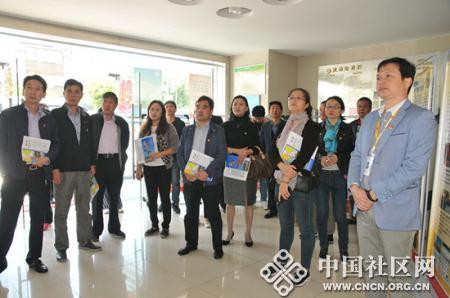 上海市嘉定区马陆镇第一、第七党代表小组莅