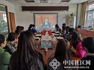 太二社区妇联、长江路妇联服务联盟召开贯彻