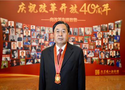茅永红:改革先锋也应是未来改革先锋
