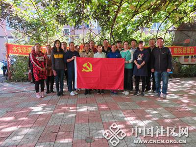 """平安社区党建统领""""1+N""""区块化城区治理居"""