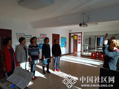 """长安街道平安社区开展""""庆祝改革开放40周年"""