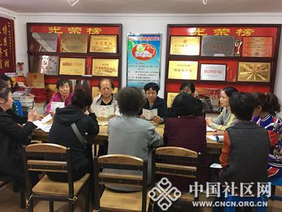 长安街道清福社区召开创城再动员再部署大会