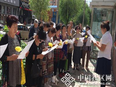"""长安街道幸福社区举办 """"中元节""""文明公祭"""