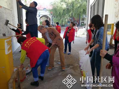 幸福社区在职党员与居民携手清理小区环境喜