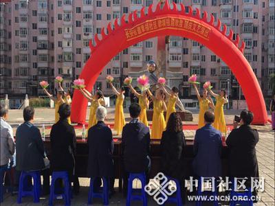 长安街道幸福社区与辖区居民欢庆国庆