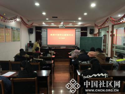 """太二社区开展""""最美中国字""""之青少年硬笔书"""