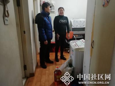 林机社区党委走访慰问 关爱失独家庭