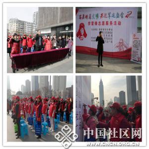 汽运社区:志愿传递文明  共迎军运盛会