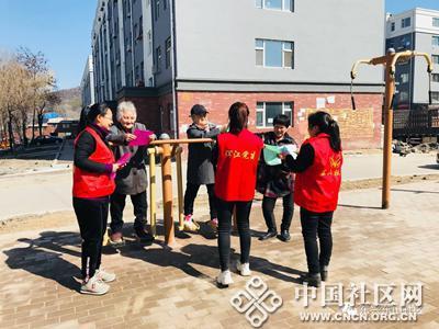 """东山社区开展""""12331""""食品安全宣传活动"""