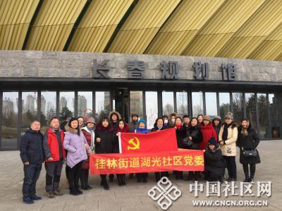 湖光社区组织参观长春规划馆