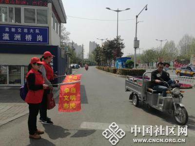 丰润路社区:志愿交通岗  添彩文明城