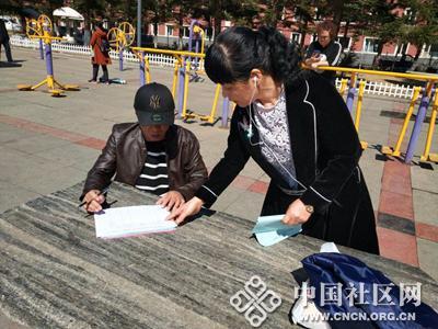 """凌武社区深入群众开展""""扫黑除恶""""专项斗争调"""