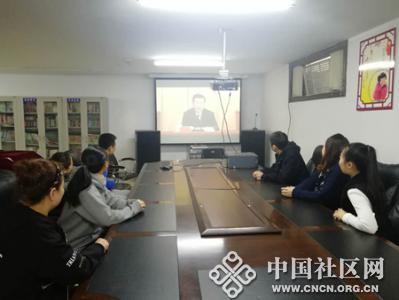 """林机社区组织观看""""纪念五四运动100周年大会"""
