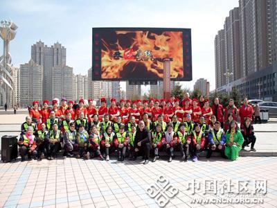 东山社区举行老年摩旅队集结仪式
