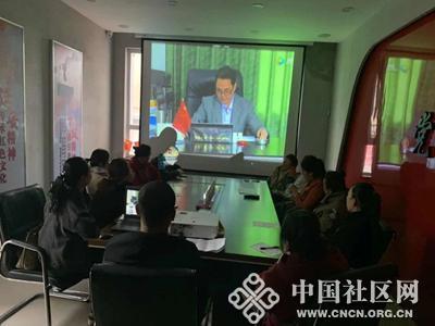 东山社区组织观看警示教育片《蜕变》