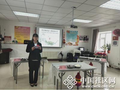 遵义街道广西社区开展端午节包粽子比赛活动