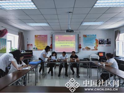 遵义街道领导莅临广西社区督导 扫黑除恶工