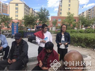 南山社区入街入巷入户宣传扫黑除恶专项斗争