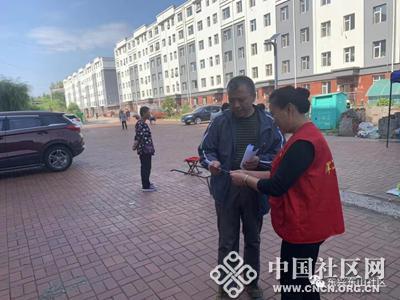 东山社区开展扫黑除恶宣传活动