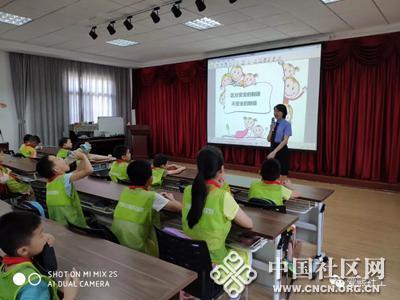 户部巷社区暑假青少年安全知识讲座