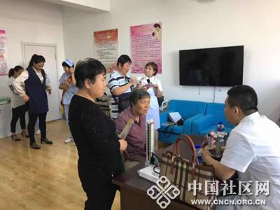 南山社区参加富安街道与双鸭山林业局医院举