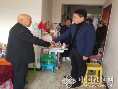 遵义街道广西社区开展走访活动慰问 百岁老