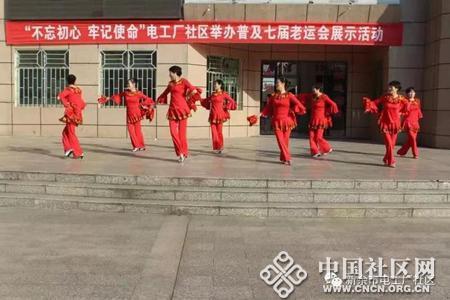 江西省新余市第八,七届老运会渝水赛区电工
