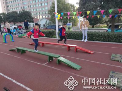 丰润路社区:秋季亲子运动会  邻里中心欢乐