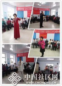 """""""我们的中国梦 文化进万家""""文艺演出活动"""