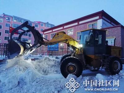 铲车开道清理积雪 为民服务暖意融融