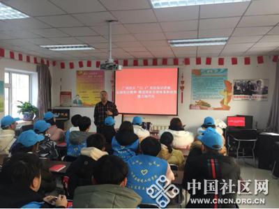 广西社区开展12.4宪法宣传日法律知识讲座