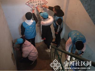 """广西社区开展""""12.5""""学雷锋志愿服务活动"""