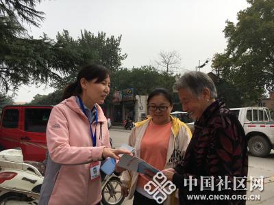 丰润路社区:开展《河南省安全产条例》进辖