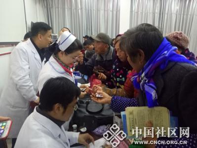 卧牛山街道:智慧医疗与家庭签约医生上门服