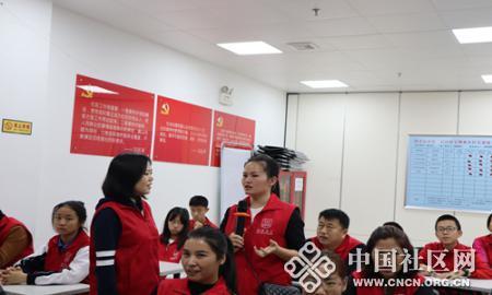"""""""义""""起来 更精彩  ——蚝一社区新义工培"""