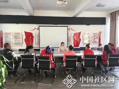 凌武社区召开春节帮扶工作部署会