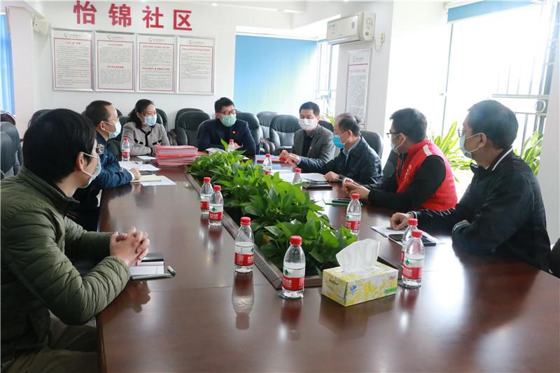 街道领导李坚书记、铁牛部长到怡锦社区督导