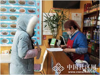 广西社区织密疫情防控网 保障商户复工复产