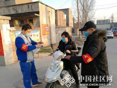 """丰润路社区:""""最强拍档""""志愿者   助力社区"""