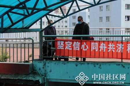 包保单位浑江区重点项目服务中心助力东山社